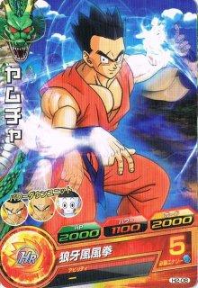 ドラゴンボールヒーローズ H2-08 ヤムチャ 狼牙風風拳 C