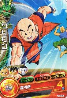 ドラゴンボールヒーローズ H3-15 クリリン 気円斬 C