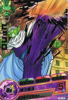 ドラゴンボールヒーローズ H3-16 ピッコロ 爆力魔波 R