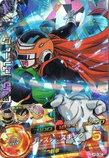 ドラゴンボールヒーローズ H3-30 グレートサイヤマン ジャスティスキック SR