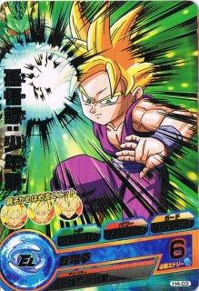 ドラゴンボールヒーローズ H4-03 孫悟飯:少年期 龍翔拳 R