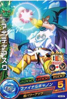 ドラゴンボールヒーローズ H4-22 マイティマスク ファイナルキャノン C