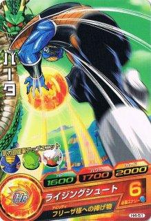 ドラゴンボールヒーローズ H4-51 バータ ライジングシュート C