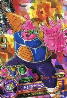 ドラゴンボールヒーローズ H4-53 ドドリア ドドリアビーム SR