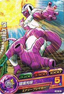 ドラゴンボールヒーローズ H5-35 クウラ 破壊光線 C