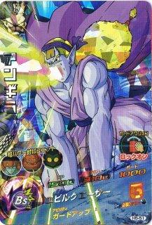 ドラゴンボールヒーローズ H5-51 アンギラ エビルクエーサー SR