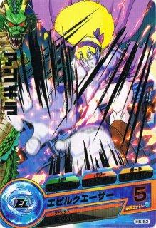 ドラゴンボールヒーローズ H5-52 アンギラ エビルクエーサー R