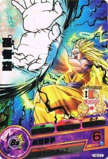 ドラゴンボールヒーローズ H6-01 孫悟空 超龍撃拳 R