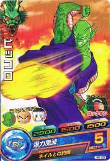 ドラゴンボールヒーローズ H6-09 ピッコロ  爆力魔波 C