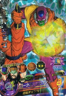ドラゴンボールヒーローズ H6-17 スラッグ  ダークネスツインスター SR