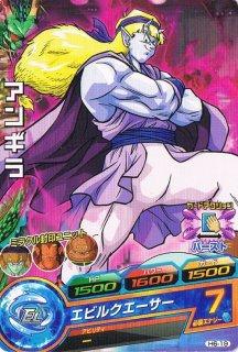 ドラゴンボールヒーローズ H6-19 アンギラ エビルクエーサー C