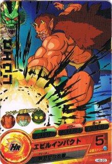 ドラゴンボールヒーローズ H6-20 ゼエウン  エビルインパクト R