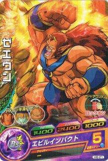 ドラゴンボールヒーローズ H6-21 ゼエウン エビルインパクト C