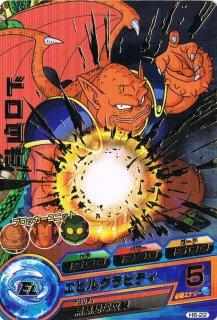 ドラゴンボールヒーローズ H6-22 ドロダボ  エビルグラビティ R