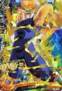 ドラゴンボールヒーローズ H6-33 ベジータ  ファイナルフラッシュ SR