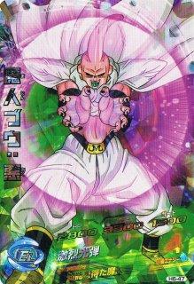 ドラゴンボールヒーローズ H6-47 魔人ブウ:悪  激烈光弾 SR
