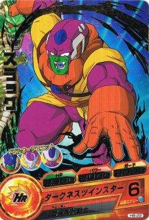 ドラゴンボールヒーローズ H8-22 スラッグ  ダークネスツインスター R