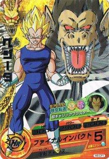 ドラゴンボールヒーローズ H8-CP1 ベジータ ファイナルインパクト CP