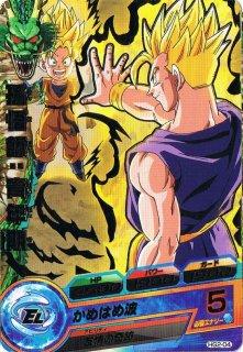 ドラゴンボールヒーローズ HG2-04/孫悟飯:青年期/かめはめ波 R