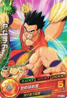 ドラゴンボールヒーローズ HG2-10/ヤムチャ/かめはめ波 C