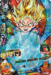 ドラゴンボールヒーローズ HG2-14/孫悟空:GT/超龍撃拳 SR