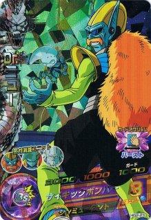 ドラゴンボールヒーローズ HG2-23/Dr.ミュー/サイキック・ボンバー SR