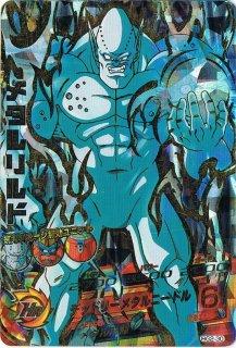 ドラゴンボールヒーローズ HG2-30/メタルリルド/デッドリーメタルニードル UR