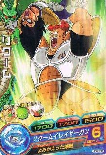 ドラゴンボールヒーローズ HG2-38/リクーム/リクームイレイザーガン C