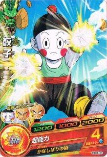 ドラゴンボールヒーローズ HG3-08/餃子/超能力 C