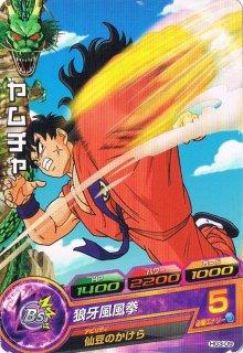 ドラゴンボールヒーローズ HG3-09/ヤムチャ/狼牙風風拳 C