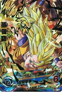 ドラゴンボールヒーローズ HG3-16/孫悟空:超龍撃拳 UR