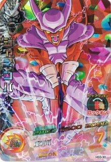 ドラゴンボールヒーローズ HG3-30/ジャネンバ/羅刹爪 SR