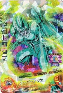 ドラゴンボールヒーローズ HG3-33/メタルクウラ/スーパーノヴァ SR