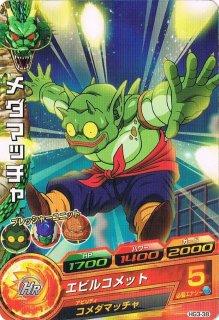 ドラゴンボールヒーローズ HG3-38/メダマッチャ/エビルコメット C