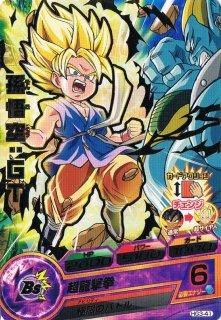 ドラゴンボールヒーローズ HG3-41/孫悟空:GT/超龍撃拳 R