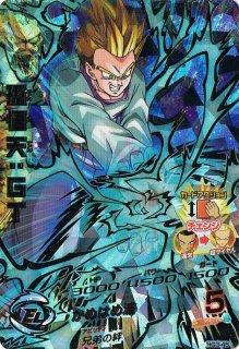 ドラゴンボールヒーローズ HG3-45/孫悟天:かめはめ波 UR