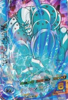 ドラゴンボールヒーローズ HG3-58/メタルリルド/デッドリーメタルニードル SR