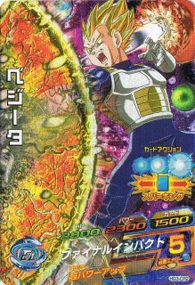 ドラゴンボールヒーローズ HG3-CP2/べジータ/ファイナルインパクト CP