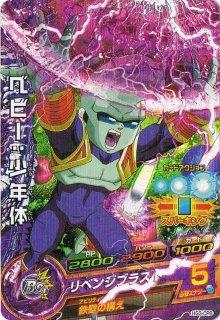 ドラゴンボールヒーローズ HG3-CP8/ベビー:少年体/リベンジブラスト CP