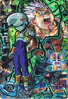 ドラゴンボールヒーローズ HG3-SEC/ベビー:少年体/合体 【べジータ:GT】 UR