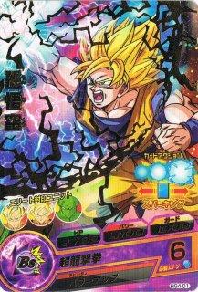 ドラゴンボールヒーローズ HG4-01/孫悟空/超龍撃拳 R