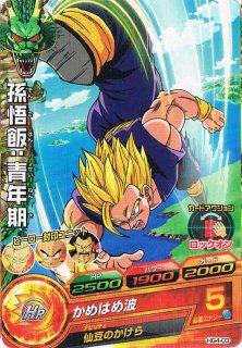 ドラゴンボールヒーローズ HG4-03/孫悟飯:青年期/かめはめ波 C