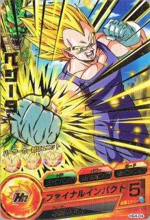ドラゴンボールヒーローズ HG4-04/べジータ/ファイナルインパクト R