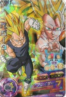 ドラゴンボールヒーローズ HG4-05/べジータ/ギャリックブレイザー SR