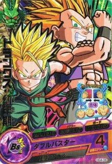 ドラゴンボールヒーローズ HG4-08/トランクス:幼年期/合体:孫悟天 R