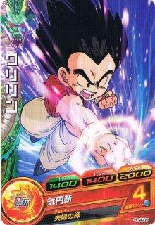 ドラゴンボールヒーローズ HG4-09/クリリン/気円斬 C