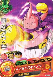 ドラゴンボールヒーローズ HG4-13/魔人ブウ:善/イノセンスキャノン C
