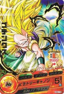 ドラゴンボールヒーローズ HG4-16/ゴテンクス/ビクトリーキャノン R