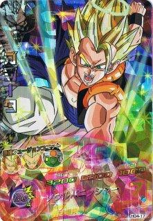 ドラゴンボールヒーローズ HG4-17/ゴジータ/ソウルパニッシャー SR