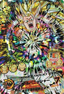 ドラゴンボールヒーローズ HG4-18/ゴジータ/ソウルパニッシャー UR